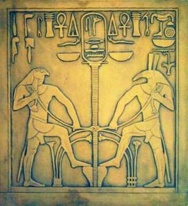horus_set_lg